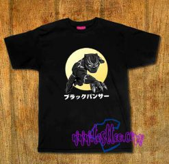 Cheap Vintage Tees Japanese Black Panther