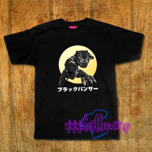 Cheap Vintage Tees Japanese Black Panther